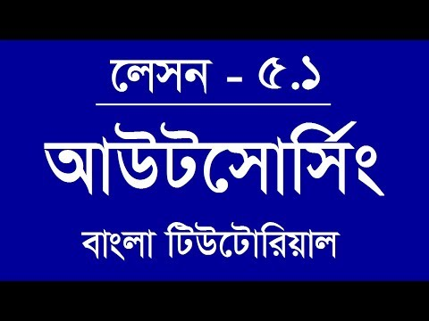 7.1 Odesk Bangla Tutorial Lesson 7.1, Professional Profile Create, video