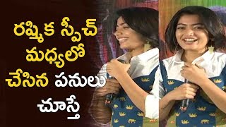 Rashmika Mandanna Funny Speech and Video @ Devadas Movie