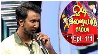 Odi Vilayadu Pappa Season 6 | Epi 110 | Best Performer - Jessica | Kalaignar TV