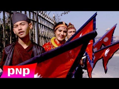 Prabhat Ko Kiran | Nepali Deshbhakti Song video