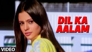 Dil Ka Aalam video song from Aashiqui