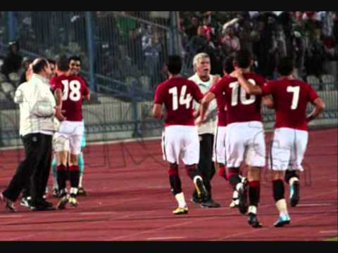 egypt football song