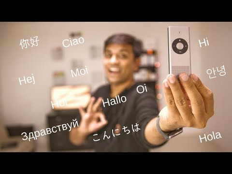 I Can Speak 14 Foreign Languages with this Gadget