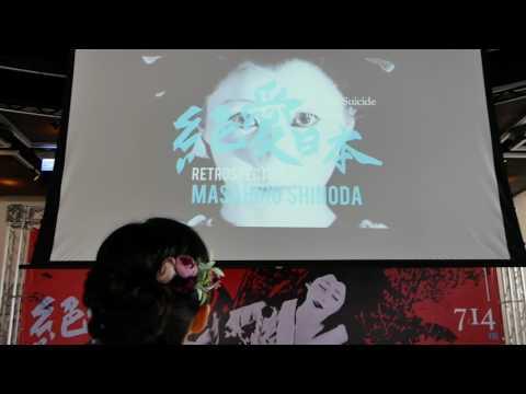 民報之聲 高市電影館:「絕愛日本-篠田正浩的大和浮世繪」