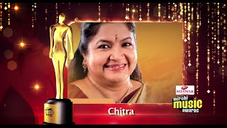 KS CHITRA - Melody Queen Of Indian Cinema @MIRCHI MUSIC AWARDS