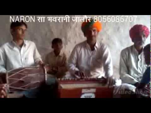 Mituda Memhan Gar Rajasthani Marwadi Rathodi Rajvadi Song Viva.mp4 video