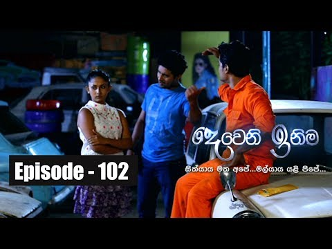 Deweni Inima - Episode 102 27th June 2017
