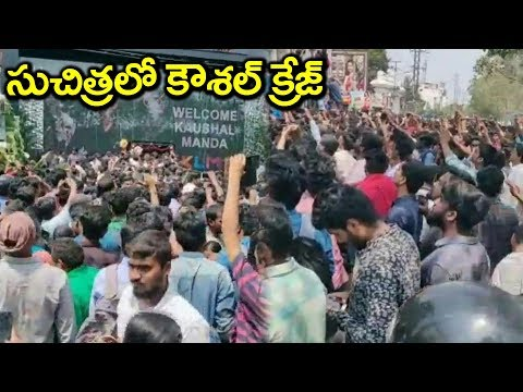 Kaushal Craze at KLM Fashion Mall Opening in Suchitra | Kaushal Army #9RosesMedia
