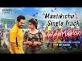 Meesaya Murukku - Maatikichu (Promo Video) | V.M. Mahalingam | Hiphop Tamizha MP3