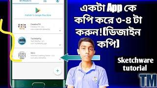 How to duplicate or copy sketchware app |Sketchware bangla video | tech mahfuj