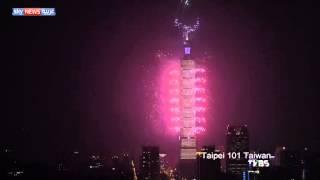 تايوان تحتفي بالعام الجديد