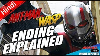 ANT-MAN AND THE WASP Ending Explained In Hindi