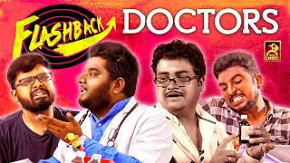 Doctors - Then vs Now | Flashback #6 | Blacksheep