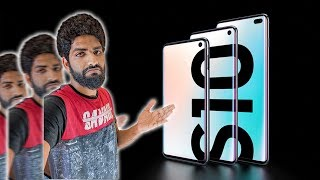 The Samsung Galaxy S10 has a HUGE FLAW!