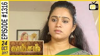 Vamsam - வம்சம் | Tamil Serial | Sun TV |  Epi 1316 | 24/10/2017 | Vision Time
