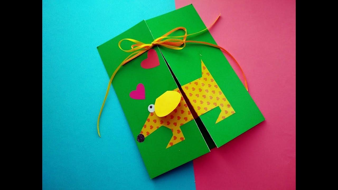 Как сделать открытку из картона на день рождение 152