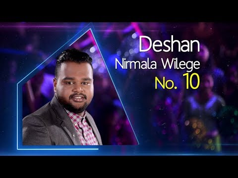 Dream Star Season 7 | Final 30 ( 03rd Group ) Deshan Nirmala Wilege  ( 05 - 07 - 2017)