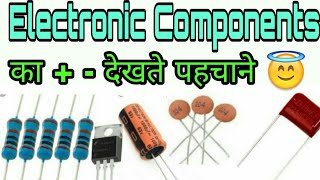 How to check plus minus electronic components in Hindi