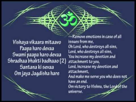 Aarti - Om Jai Jagadish Hare (learn with lyrics and meaning)