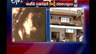 Sakshi Reporter Warns ETV Reporter For Telecasting YCP