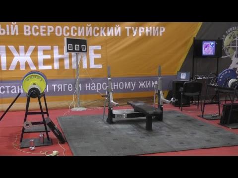 WPU Продвижение 2017 г. Москва Помост 2 / Paltform 2