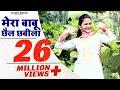 शिवानी का सबसे मस्ती भरा गाना   मेरा बाबू छैल छबीला   Mera Babu Chhail Chhabila   Vianet Dehati
