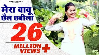 शिवानी का सबसे मस्ती भरा गाना | मेरा बाबू छैल छबीला | Mera Babu Chhail Chhabila | Vianet Dehati