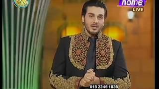 Ramzan Allah Ka Ahsan Sehri Transmission 13 June 2016   PTV Home