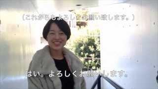 SENTAC口コミ2014,12月