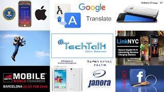 S8 Ep.1 - Apple vs FBI, Amharic Google Translate, Smartphone, Facebook Hack - TechTalk With Solomon