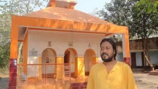 Lakhandas baul - bhola mon amar
