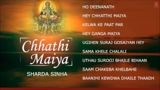 Bhojpuri Chhath Pooja Songs I Full Audio Songs Juke Box I CHHATHI MAIYA