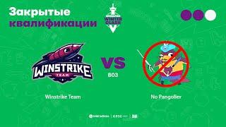 Winstrike Team vs No Pangolier, MegaFon Winter Clash, bo3, game 2 [CrystalMay & Inmate]