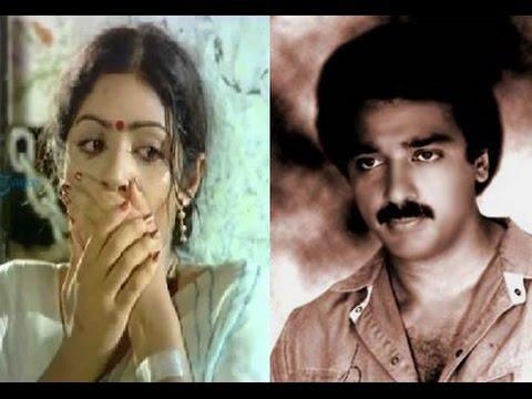 Kamal haasan : Sridevi is like my sister | Hot Tamil Cinema News