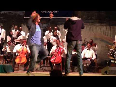 ሞቅ ያለ የሱዳን ሙዚቃ የነሸጣቸው አዲስ አበቤዎች መድረክ ላይ.. Sudanese Music Addis Ababa