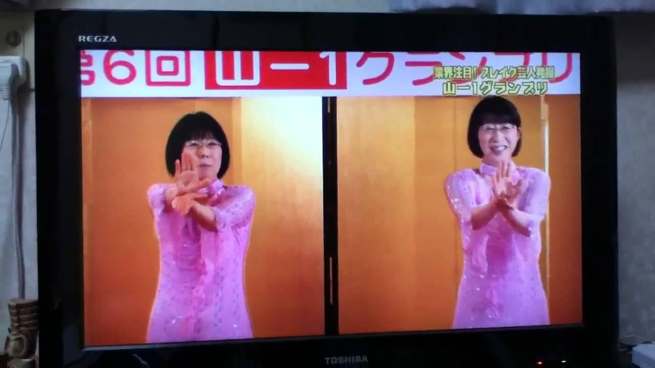 阿佐ヶ谷姉妹の画像 p1_31