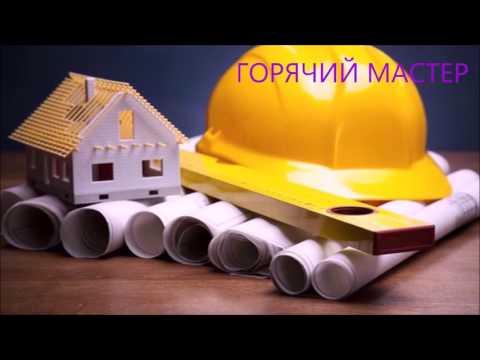Дом построить недорого можно