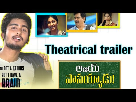 Ajay Passayyadu Theatrical Trailer | Latest Telugu Movie Trailers | Super Movies Adda | Tollywood
