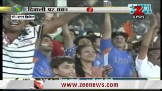 Bangalore: India Vs Australia 7th ODI today