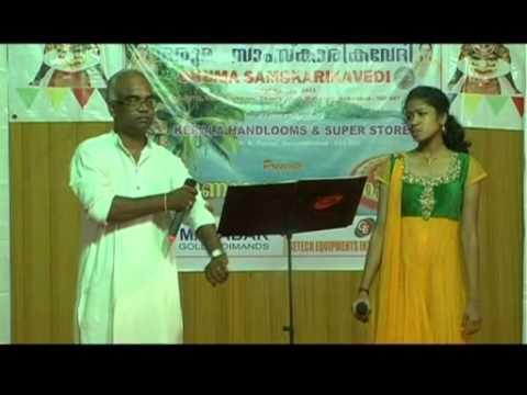 Vellaram Kunnileri - Swapna Sanchari - S.deepa Iyer & Raghuram video