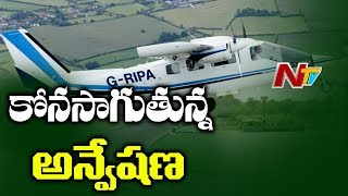 East Godavari SP And Collector Aerial Survey at Boat Capsize Spot - Rescue Operation Continues - NTV - netivaarthalu.com