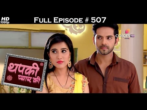 Thapki Pyar Ki - 3rd December 2016 - थपकी प्यार की - Full Episode HD thumbnail