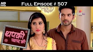 Thapki Pyar Ki 3rd December 2016   Full Episode HD