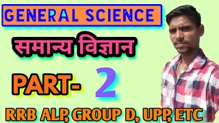 General science Part 2 Live