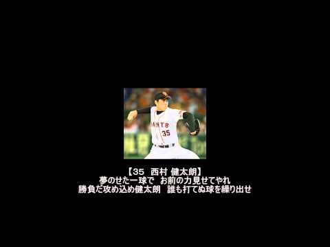 Twitter���������� https://twitter.com/GiantsB2012 ��������������