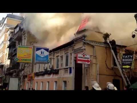 Пожар в Киеве ул. Саксаганского 38 Вареничная Катюша (04.03.2015)