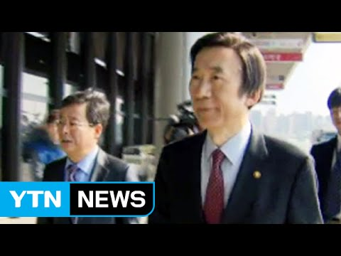 Foreign ministers of 2 Koreas in Malaysia for ASEAN forum / YTN