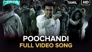 Poochandi | Full Video Song | Masss | Movie Version