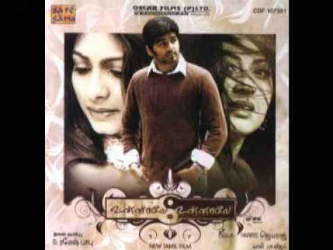 Harris Jayaraj Bgm Unnale Unnale Sax And Vaigasi Visil.mp4 video