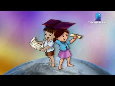 Telugu Balasiksha -  Bangaru Papayi video